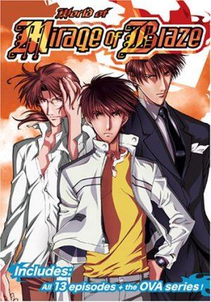 Uragiri-wa-Boku-no-Namae-wo-Shitteiru-dvd-300x431 [Fujoshi Friday] 6 Anime Like Uragiri wa Boku no Namae wo Shitteiru [Recommendations]