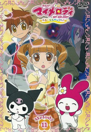 SHOW-BY-ROCK-dvd-300x425 6 Animes parecidos a Show by Rock!!