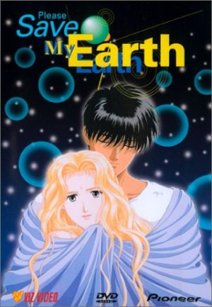 please-save-my-earth-dvd