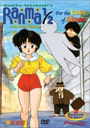 Ranma-½-dvd-300x427 Top 10 Anime Characters You Wish Would Die