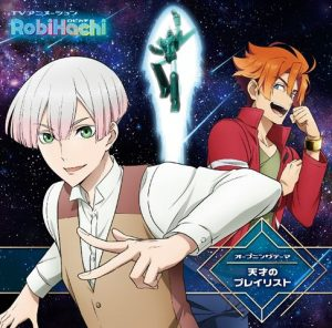 "RobiHachi Review - ""How Big Is The Universe? Not Big Enough!"""