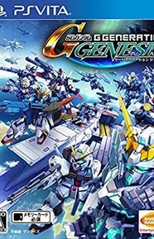 sd-gundam-g-generation-genesis-ps-vita