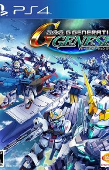 sd-gundam-g-generation-genesis-ps4