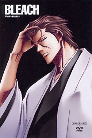 Sousuke Aizen Bleach Wallpaper