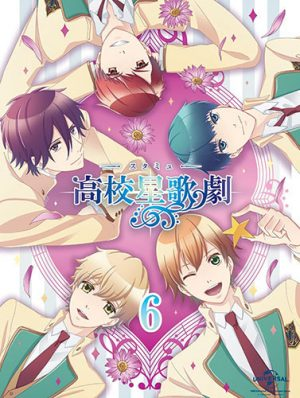 Magic-Kyun-Renaissance-dvd-300x436 6 Anime Like Magic-Kyun! Renaissance [Recommendations]