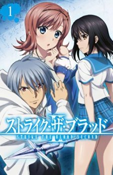 strike-the-blood-ii-ova-vol-1