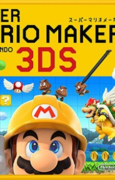 super-mario-maker-3ds