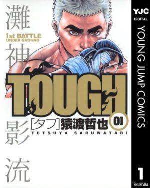 tough-manga