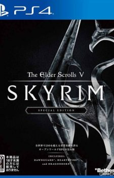 the-elder-scrolls-v-skyrim-special-edition-ps4