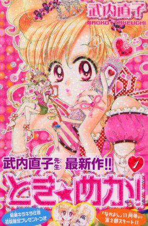 Toki☆Meka! manga
