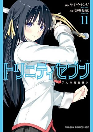 Screen-Shot-2020-09-11-at-4.10.54-PM-500x320 [Thirsty Thursday] Top 10 Ecchi/Harem OVAs [Best Recommendations]