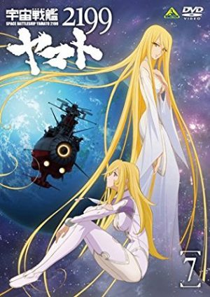 Kanata-no-Astra-dvd-300x398 6 Anime Like Kanata no Astra (Astra Lost in Space) [Recommendations]