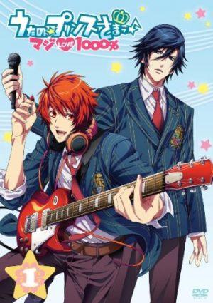 Uta no Prince-sama Maji Love 1000% dvd