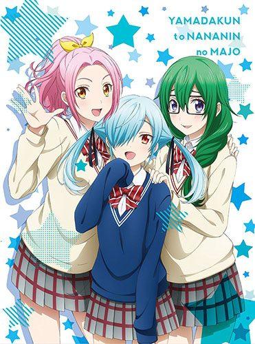 Yamada-kun-to-7-nin-no-Majo-dvd-371x500 Yamada-kun to 7-nin no Majo to End!