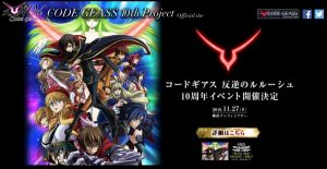 CODE-GEASS-Calendar-2014-Try-X-Ltd.-352x500 Code Geass Fukkatsu no Lelouch (Lelouch of the Re;surrection) Reveals Details, Trailer, & Release Date! [Now Updated with English Subbed Official Version!]