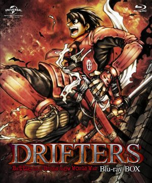 [Honey's Crush Wednesday] 5 Shimazu Toyohisa Highlights - Drifters