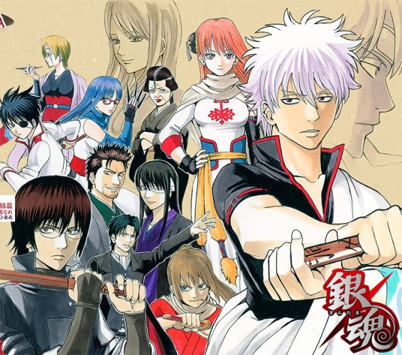gintama-manga-wallpaper-2-566x500 Gintama Live-Action Film Releases Character Visuals!