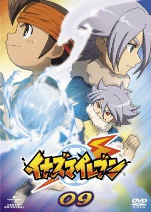 inazuma-eleven-dvd-fubuki-shirou