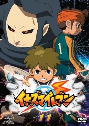 inazuma-eleven-dvd-tachimukai-yuuki