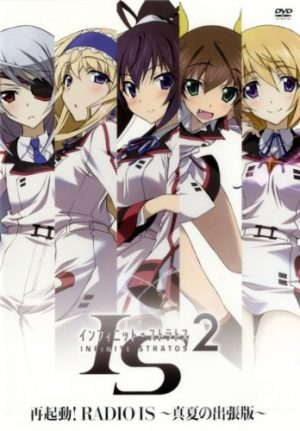 Strike-Witches-dvd-300x425 6 Anime Like Strike Witches [Recommendations]