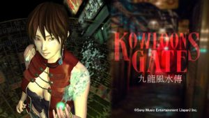 Adventure Game Kowloon's Gate Coming to PS VR