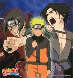 naruto cd Sign