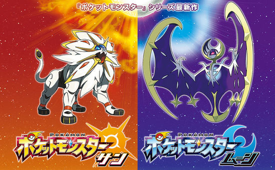 pokemon-sun-mon Weekly Game Ranking Chart [11/24/2016]