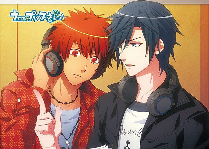wallpaper-uta-no-prince-sama