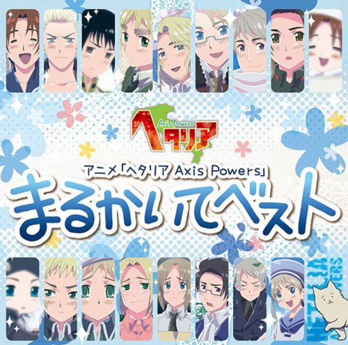 Hetalia-Axis-Powers-dvd-300x423 [Slice of Life Fall 2016] Like Hetalia? Watch This!