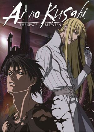 [Fujoshi Friday] 6 Yaoi Anime Like Ai no Kusabi [Recommendations]