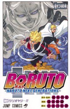 boruto-naruto-next-generations-2