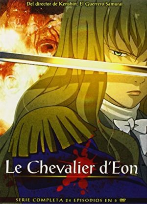 anime like le chevalier deon