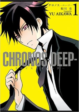 Black-Bird-manga-wallpaper-696x500 Top 10 Drama Manga [Best Recommendations]