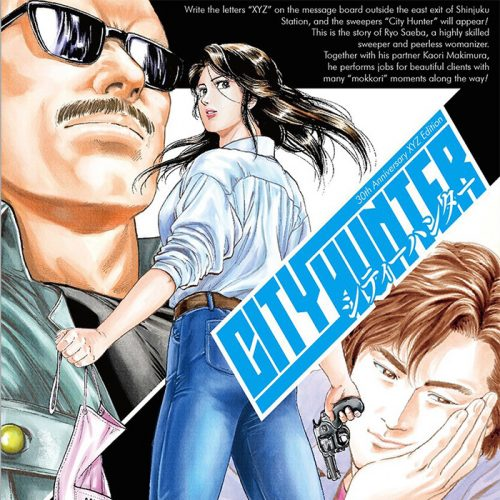 City Hunter manga wallpaper