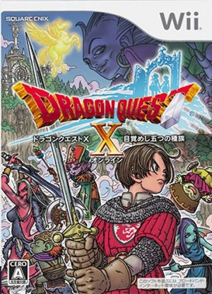 DRAGON QUEST X game