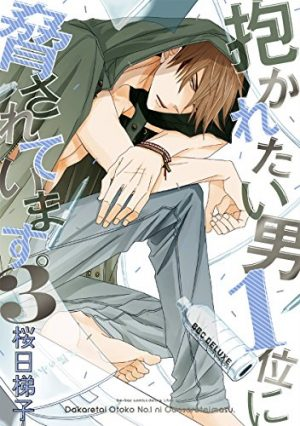 Love-Stage-manga-300x426 [Fujoshi Friday] 6 Manga Like Love Stage [Recommendations]