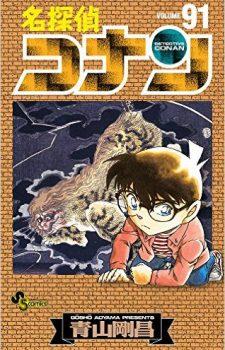 Otoyomegatari-9-225x350 Weekly Manga Ranking Chart [12/16/2016]