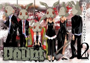 Top 10 Creepy Manga [Best Recommendations]