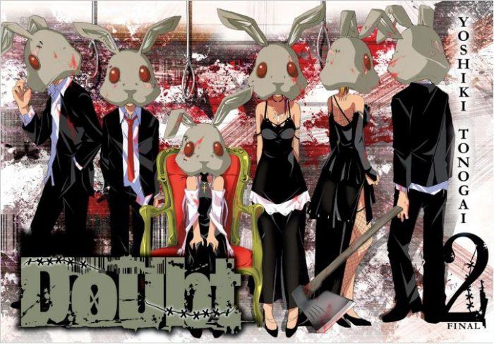 Doubt manga