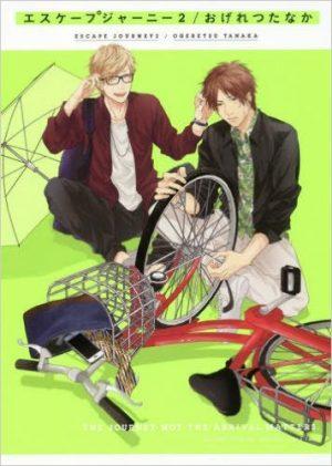 Escape-Journey-manga-wallpaper Los 10 mejores mangas Yaoi
