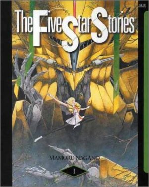 Five Star Stories manga
