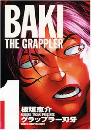 Grappler Baki  manga