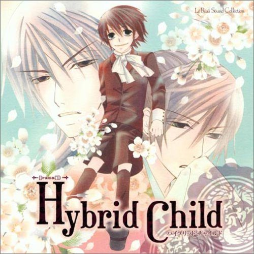 hybrid-child-dvd-300x409 [Fujoshi Friday] 6 Anime Like Hybrid Child [Recommendations]