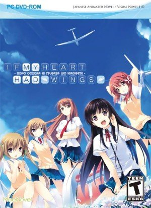 if-my-heart-had-wings-kono-oosora-ni-tsubasa-wo-hirogete-game