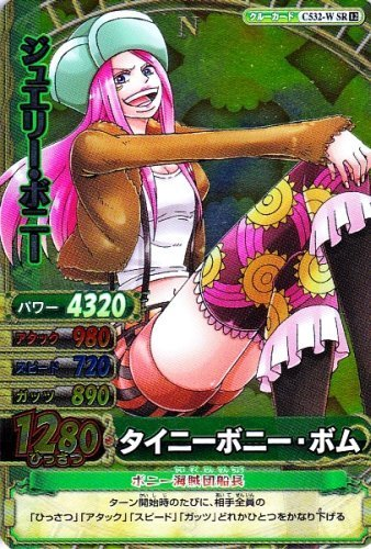 Jewelry Bonney One Piece wallpaper