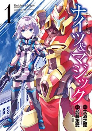 hai-to-gensou-no-grimgar-Wallpaper-1 Top 10 Action Light Novels [Best Recommendations]