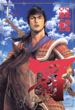 Hokuto-no-Ken-wallpaper-3-700x485 Top Manga by Buronson [Best Recommendations]