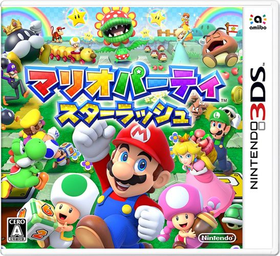 Mario-Party-Star-Rush-3DS-547x500 Weekly Game Ranking Chart [12/22/2016]