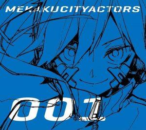 mekakucity-actors-dvd-takane-%22ene%22-enomoto