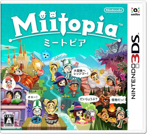 Miitopia-3DS-500x457 Weekly Game Ranking Chart [12/15/2016]